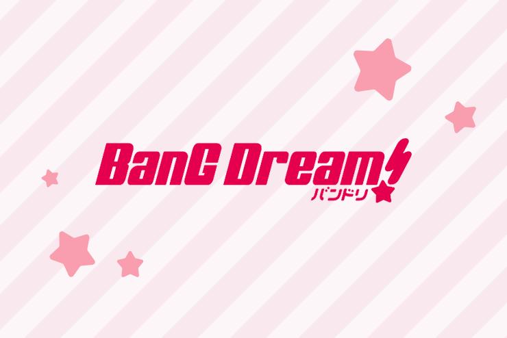 Bang dream!の画像 p1_34